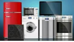 Бесплатно вывезем бытовую технику: Холодильник, печку, стиралку, и др!