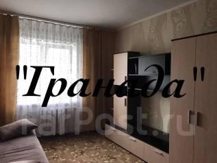 1-комнатная, улица Луговая 85. Баляева, агентство, 25 кв.м. Комната