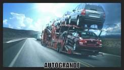 Отправка автомобилей по Российской Федерации