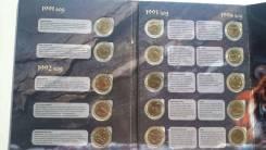 Набор монет Красная книга
