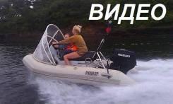 Suzuki. Год: 2012 год, длина 3,30м., двигатель подвесной, 40,00л.с., бензин