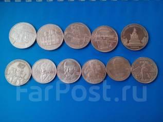 Юбилейные монеты, продажа, обмен