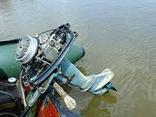 Ветерок. 8,00л.с., 2х тактный, бензин, нога S (381 мм), Год: 1998 год