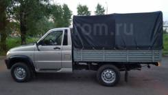 УАЗ Карго. Продам уаз патриот карго 2014г пробег 3т800км, 2 700 куб. см., 800 кг.
