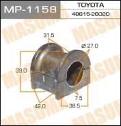 Втулка стабилизатора переднего Toyota Land Cruiser 100, Toyota 48815-60111 (Япония)