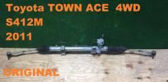 Рулевая рейка. Toyota Lite Ace, S412M, S412U Toyota Town Ace, S412U, S412M Toyota Town Ace / Lite Ace Двигатель 3SZVE