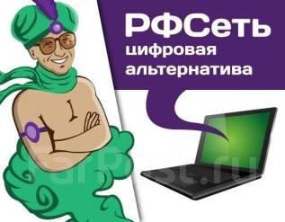 Менеджер по продажам. Улица Кирова 9/1 стр. 2
