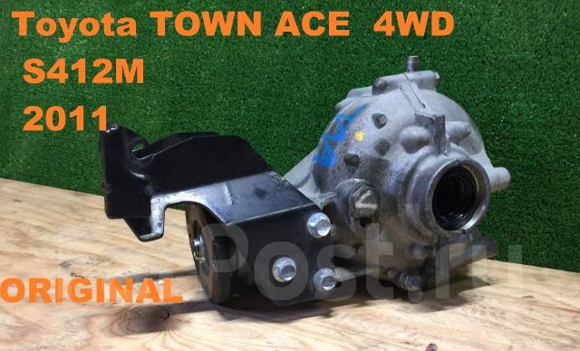 Редуктор. Toyota Lite Ace, S412M, S412U Toyota Town Ace, S412U, S412M Toyota Town Ace / Lite Ace Двигатель 3SZVE