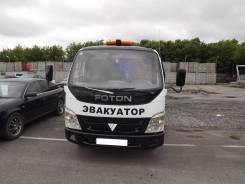 Продается эвакуатор Foton Ollin. 2 700 куб. см.