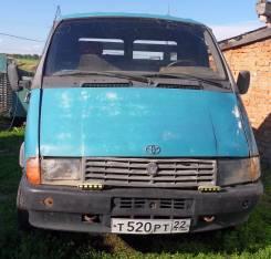 ГАЗ 3302. Продам 10 или обменяю на баргузин ГАЗ 2217, 2 890 куб. см., 3 500 кг.
