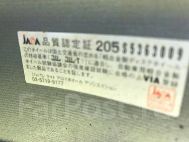 "Kosei AirBerg. 7.0x17"", 5x114.30, ET53, ЦО 73,0мм."