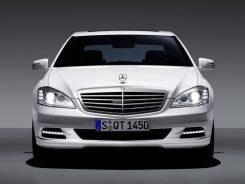 Фара. Mercedes-Benz S-Class, W221