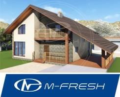 M-fresh Bon Appetite! (Свежий проект простого дома. Вам нравится? ). 100-200 кв. м., 2 этажа, 5 комнат, бетон