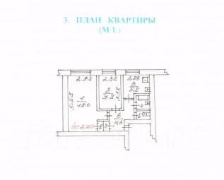 2-комнатная, улица Ленинская 48. Ружино, агентство, 40 кв.м. План квартиры