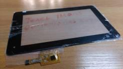 Сенсоры для планшетов.