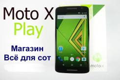 Moto X Play. Б/у