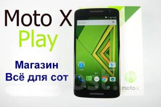 Motorola Moto X Play. Б/у