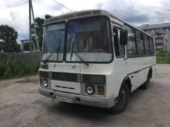 ПАЗ 32054. Автобус