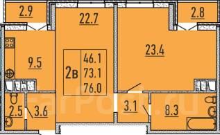 2-комнатная, улица Бородинская 156. ПМР, агентство, 76 кв.м.