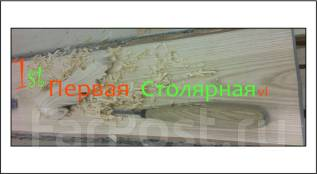 "Плотник-столяр. ИП Шелдон АВ ""Первая столярная vl"". Днепровская 21а"