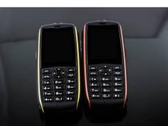 Телефон Stone V3 Max, 5300 mAh, 2 Sim, Power Bank. Под заказ