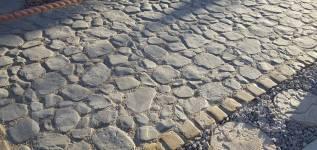 Инновационная тротуарная плитка ( брусчатка ) Mull Cobble