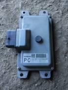 Блок управления автоматом. Nissan Teana, J32R, J32 Двигатель VQ25DE