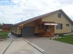 Продаётся дом 115 кв. м 37 сот земли. Можайск, р-н Московская обл, площадь дома 115 кв.м., водопровод, скважина, электричество 15 кВт, отопление твер...