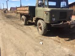 ГАЗ 66. , 1993 самосвал бензин, 3 350 куб. см., 6 000 кг.
