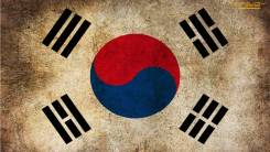 Курсы корейского языка