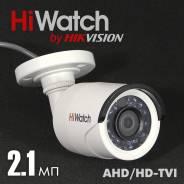 Hikvision HiWatch. Менее 4-х Мп, с объективом
