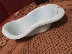 Ванночки.