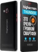 Highscreen Thunder. Б/у