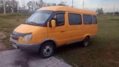 ГАЗ 3221. Продается, 2 700 куб. см., 7 мест