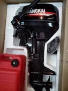 Hangkai. 9,80л.с., 2х тактный, бензин, нога S (381 мм), Год: 2017 год