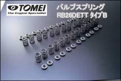 Tomei 173002 Type-B Valve Spring Kit. Nissan Skyline GT-R, BNR34, BNR32, BCNR33 Двигатель RB26DETT