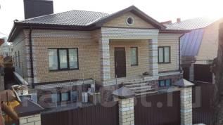 Капитальное строительство коттеджей и домов.