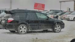 Накладка на спойлер. Subaru Outback, BPE, BP Subaru Legacy, BP, BPE. Под заказ