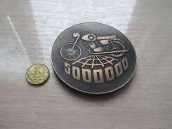 5-ти миллионный мотоцикл ИЖ .