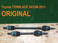 Привод. Toyota Lite Ace, S412M, S412U Toyota Town Ace, S412M, S412U Двигатель 3SZVE