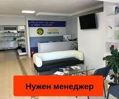 """Офис-менеджер. ООО """"Эталон-Сервис"""". Владивосток, Тополиная аллея"""