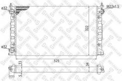 Радиатор\ VW Passat 1.6/1.8 88-92 525 мм