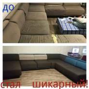 Перетяжка мягкой мебели. замена наполнителя и пружин. блоков.