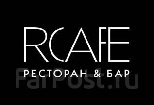 """Повар-универсал. ООО """"Ремиза"""". Улица Пушкина 52"""