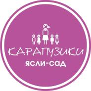 Коммерческий детский сад, группа кратковременного пребывания