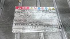 Аккумулятор. Toyota Prius, NHW20