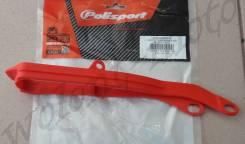 Слайдер цепи Polisport 8450000004 Красный HONDA CR125/250 02-07/CRF250R 0-09/CRF450R 02-08