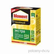 Клей обойный МОМЕНТ Экстра, 500 гр.