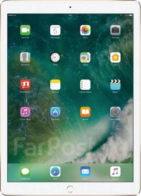 "Новинка 2017! Apple iPad Pro 12.9"" 64GB Gold (MQEF2). Гарантия Год!"
