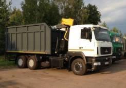 МАЗ. Ломовоз 6312B9-429-012 с ОМТЛ-97-06, 11 120 куб. см., 22 750 кг.